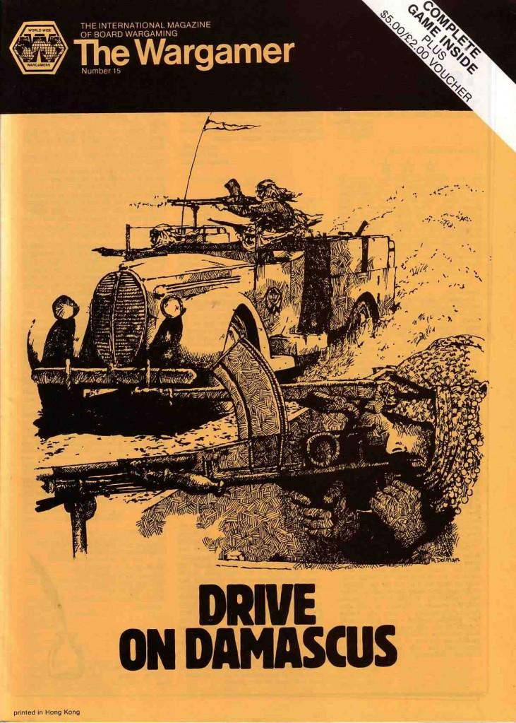 The Wargamer 18 Drive on Damascus