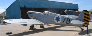 Spitfire-MkIX-hatzerim-1-2