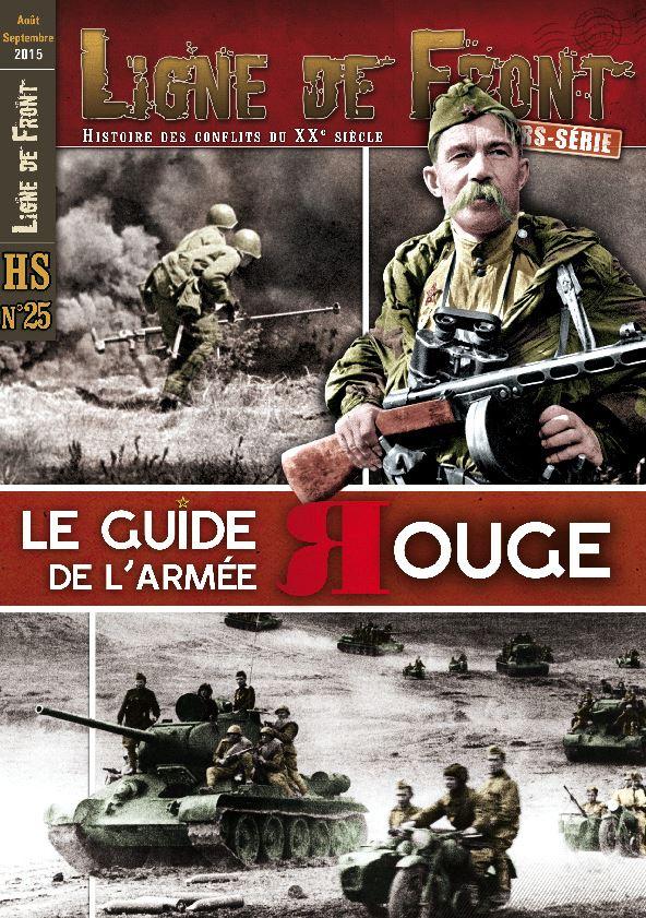 Le guide de l'armée rouge Ligne de front HS#25