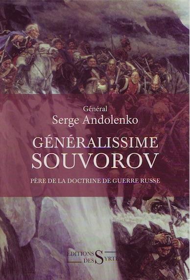 Souvorov par Serge Andolenko